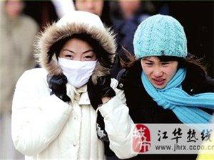 为何冬天刮风时会感觉更冷?