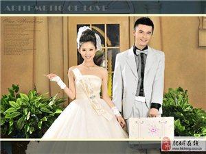 北京真爱婚纱摄影拍婚纱送西装