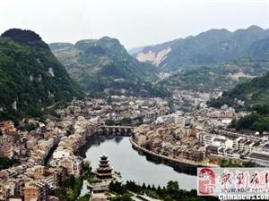 """贵州镇远:千年古城的""""原汁原味"""""""