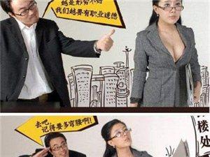 售楼部经理和业务员的对白