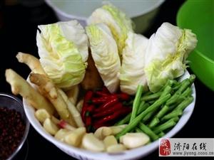 忘不掉的脆酸��骸�―――四川泡菜生水版