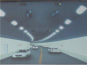【山南隧道】山南新�^ 山南隧道 ����D