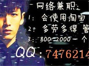 本葡京娱乐网址现因业务扩展需要,现葡京娱乐官网一批业余工作人员,详情联系客服QQ: 4