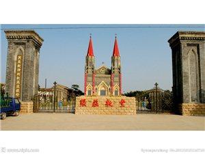 张庄大教堂