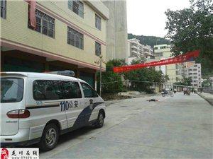 龙川县水坑口有一女主从天桥跳下