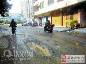 城西一街坑洼不平 晴天满街灰尘 雨天全身是泥