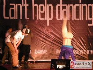 松桃第二届CHD街舞大赛寻赞助商家与合作商家