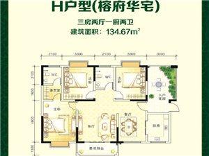 水榭榕城户型图