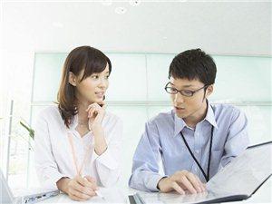 职场指南:如何做好面试前的准备