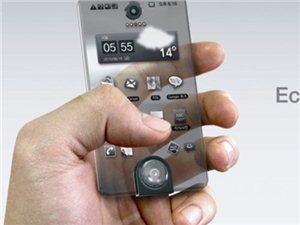 未来的手机! 超震撼!