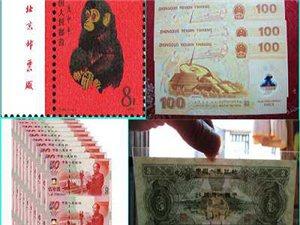 港��20元(�R�S�y行)