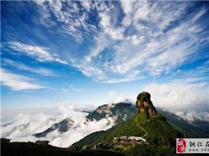 铜仁市获批15亿元旅游债券
