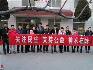 福利院包饺子活动:让爱与欢笑停驻此间
