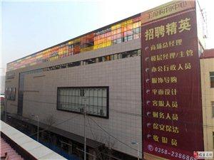 """吕梁最高档商场之一""""新葡京王府购物中心""""。"""