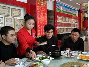 体验美食品尝――――――大港在线和宴汇酒楼筹划的试吃活动