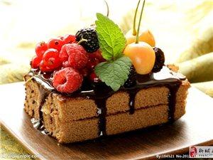 聊城最好吃的蛋糕 贝斯特蛋糕