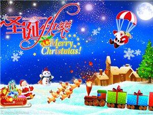 圣诞节来临喽!Merry Christmas !
