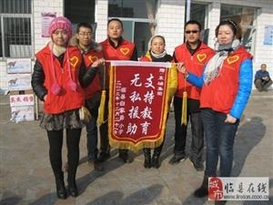 新葡京志愿者协会 ,东瑞集团,第二批物资发放活动图片