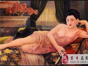 民国时期的海报美女真风骚