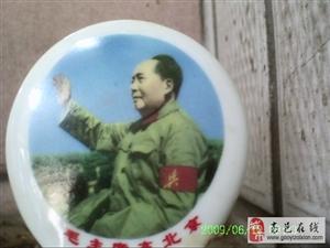 值此毛主席诞辰120周年之际展示珍贵全套主席像屏风