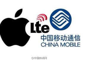中移动苹果牵手 合作发售移动版iPhone