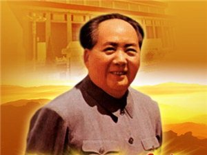 #毛泽东诞辰120周年#