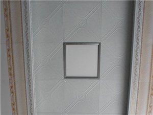 您听过可以在客厅吊的铝扣板吗