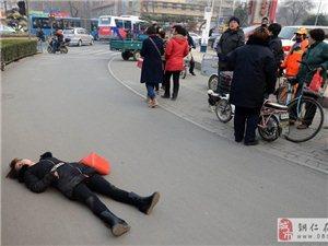 济南女子街头摔倒  路人无人敢扶