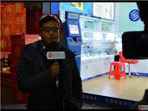榕江淘人网――圣诞街头访问活动