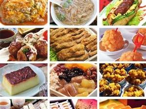 """""""2014海峡两岸年货会暨台湾美食文化节""""登陆墨城"""