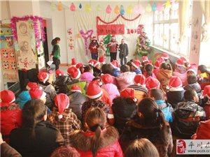 """英才培训学校举行2013""""欢度圣诞?喜迎新年""""活动"""