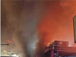 泸州摩尔商场爆炸