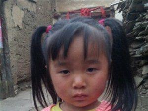 """澳门拉斯维加斯娱乐县程官村4岁""""毛孩""""杨雪娟的呼唤,她需要每一个人伸出援助之手"""