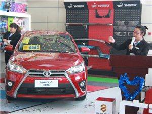 上几天广汽丰田在绥化市举行新款车型上市发布会