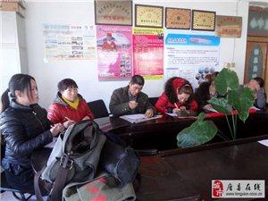 河北唐县太行山戏曲歌舞团团体报名参加