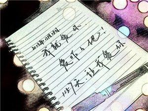 我喜欢一个叫张贺的女子,求助攻,求勇气~!