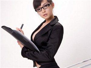 小秘书的成天穿成这样 这班还让不让人上了