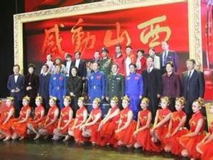 """2013""""感动山西""""十大人物评选结果揭晓"""