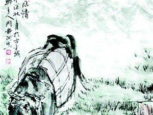刘静河邹道各书画艺术作品展