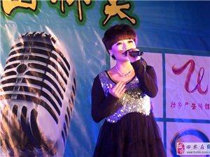 利达莱杯青年歌手大赛。2014.1.1元旦决赛[抢先图]