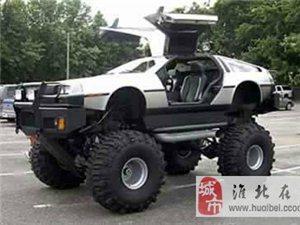 中国汽车市场进入井喷式发展