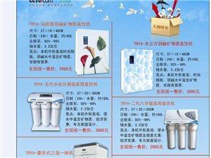 咱自己的产品,为咱唐县人民提供