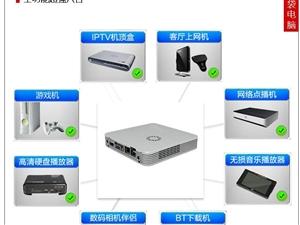 湖南隆回迷你电脑主机专卖