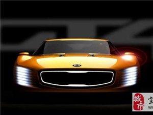 起亚概念车GT4 Stinger