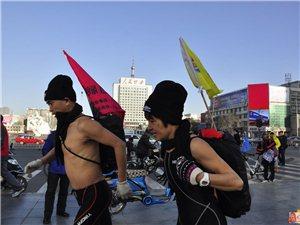 2014年太原首届迎新年光猪跑