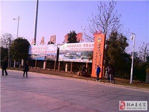 2013年江西互联网年会――江西赣州