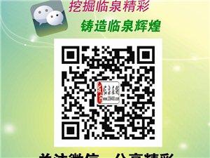 威尼斯人线上平台在线网站推出公众微信号:www236400com