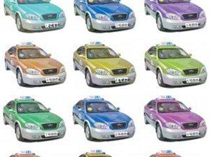 大庆出租车有以下几种颜色  你想要什么颜色  快来投票