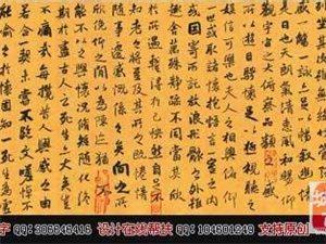 中国书法家协会培训中心教授李彬来mg电子游戏网站交流书艺