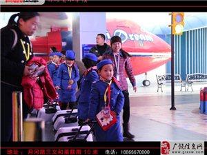 广饶风车美术学校2014年元旦亲子活动和参观3D画展掠影